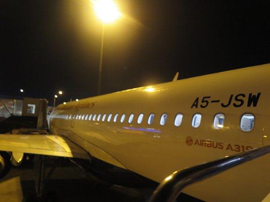Druk Air: ด้านนอกตัวเครื่องครับ