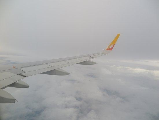 Druk Air: ทัศนียภาพนอกหน้าต่าง ครับ