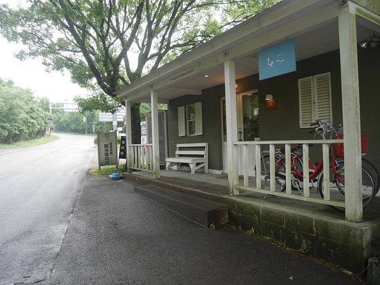 Tsukahara Kogen Tourist Information Center