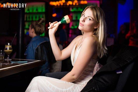 Karaoke-Club La Muzon: коктейльная вечеринка