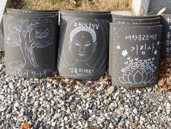 Gyeongju City Tour照片