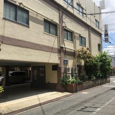 ビジネス旅館 錦荘 Picture