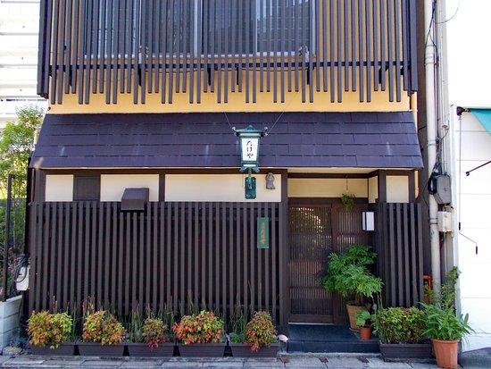 Ajidokoro Takeya: たけやの店構え(来店数日後の昼間撮影)