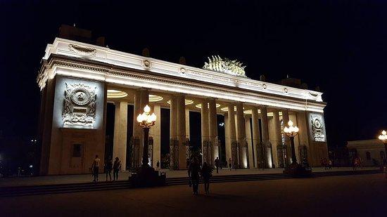 Gorkiy Central Park of Culture and Recreation: Ingresso al parco