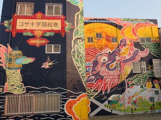 沖縄市, 沖縄県, 龍の壁画