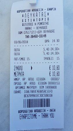 Lefkatas: Kassenbeleg für 2 Bier a 300 ml