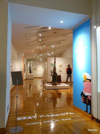 Yanagihara Ryohei Art Museum