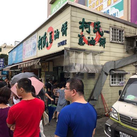 Bilde fra Ke's Chongyoubing