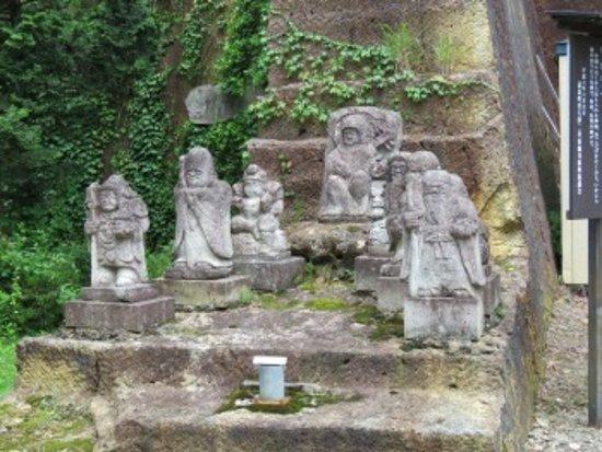 Uriwari Sekitei Park: 七福神