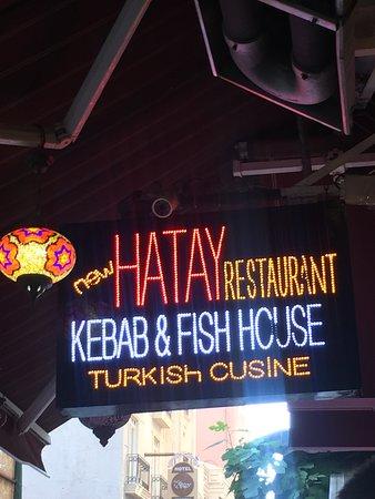 New Hatay Restaurant ภาพถ่าย