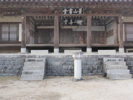 Gyeongju City Tour : Cartoline da Gyeongju, Corea del Sud
