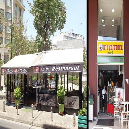 Gioti: our restaurant both sides