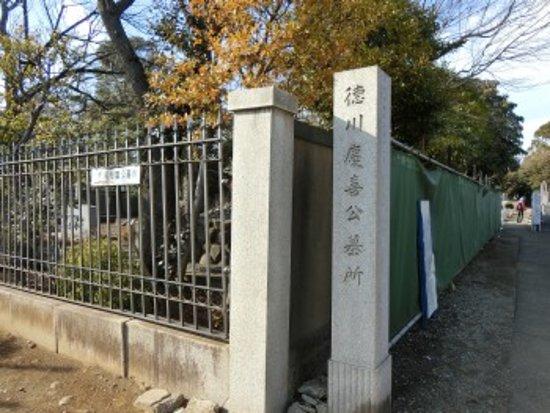 Tombstone of Tokugawa Yoshinobu张图片