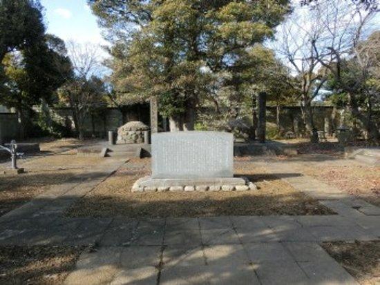 Tombstone of Tokugawa Yoshinobu : 墓所内の様子