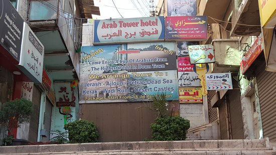 Arab Tower Hotel : Hotel entrance to left of signage