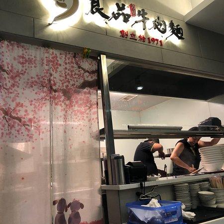 Liang Pin Beef Noodles照片