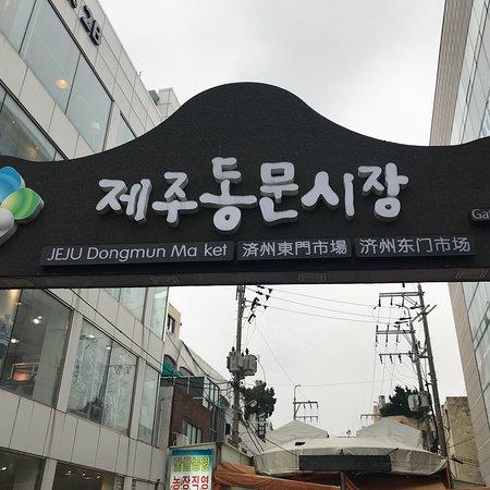 Dongmun Market Foto