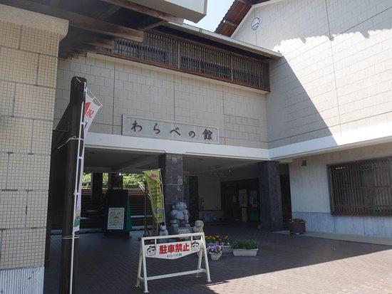 Warabe No Yakata