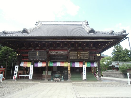 Naritasan Shinsho-ji Temple: 光明堂(縁結び)