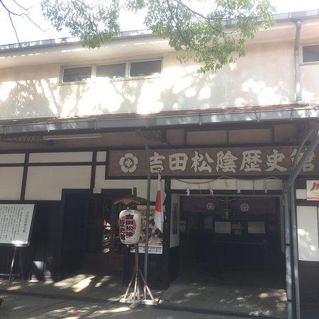Yoshida Shoin History Museum