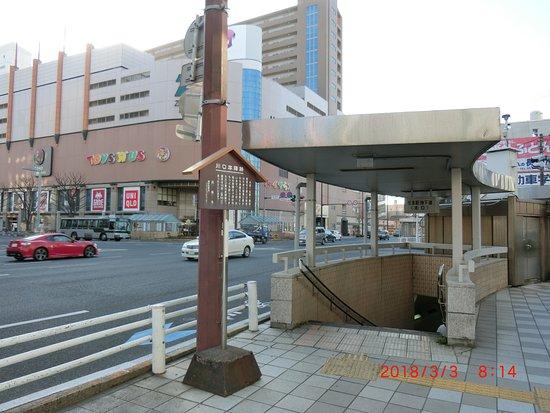 Kawaguchi Honjin Monument