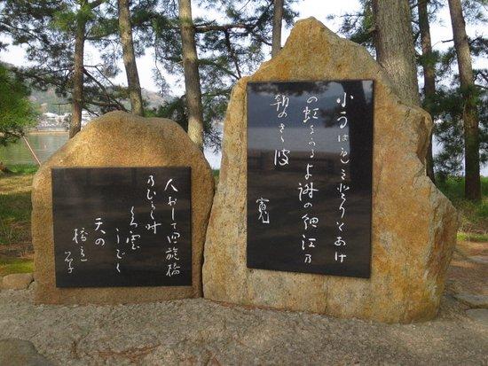 Yosano Tekkan and Akiko Kahi