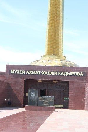 State Gallery named after A. A. Kadyrov: Государственная галерея им. А.А. Кадырова