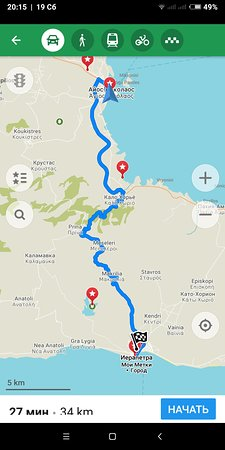 Strand von Ierapetra: Screenshot_2018-05-19-20-15-59-874_com_large.jpg