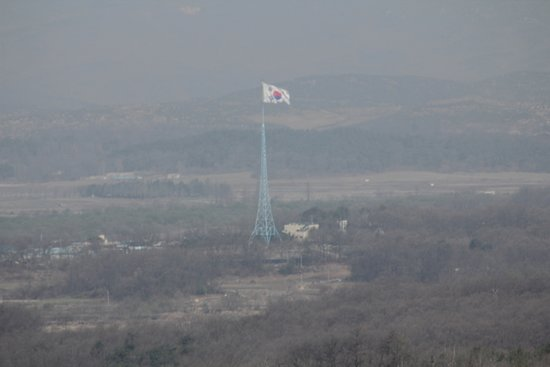 DMZ: Flag post at the boarder