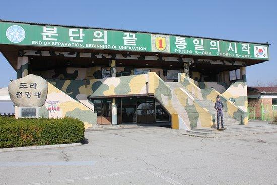 DMZ: Dora observatory point