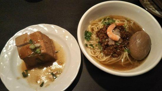 DuHsiaoYuch.Tan Tsi Noodles (Zhongxiao): 担仔麺