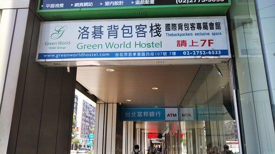 入口の看板 Picture Of Green World Hostel Da An Tripadvisor