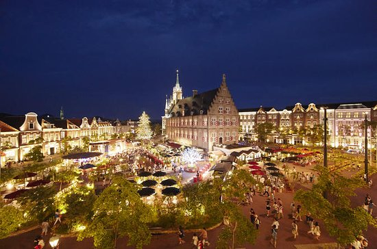 General Admission to Huis Ten Bosch...