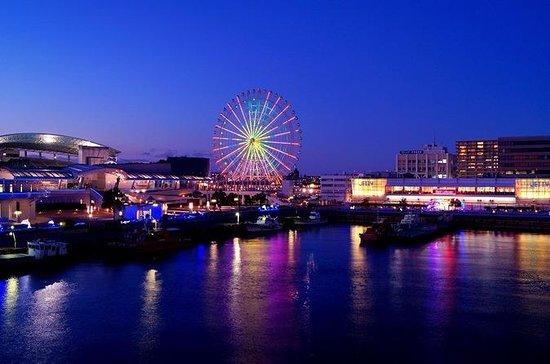 Acquario pubblico di Nagoya