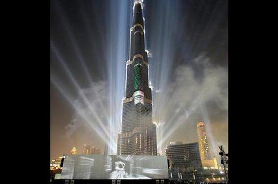 Excursão privada pela cidade de Dubai...