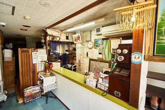 Guest Inn Kyoto: フロント