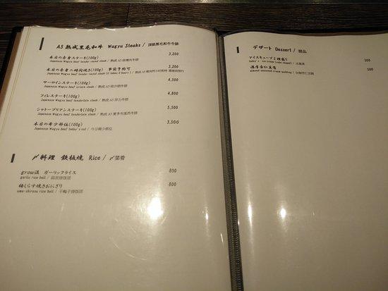 Teppanyaki Grow Ueno: Menu Grow 3