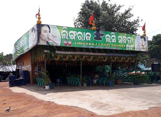 Lingaraj Lassi: Shop