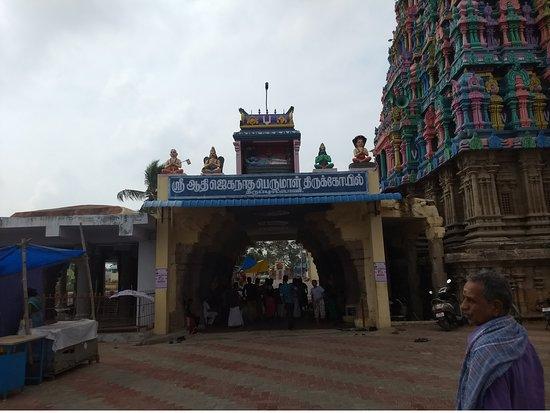 Ramanathapuram Photo