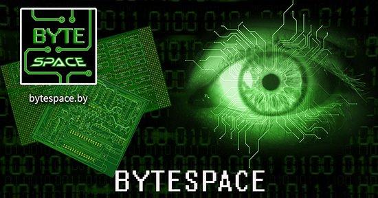 Bytespace Retro Computer Museum