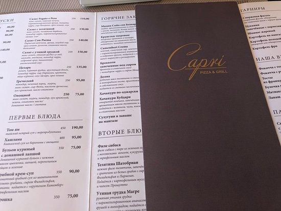 Capri照片
