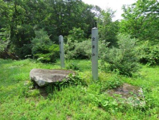 Togokusan Senju-ji Temple Ruins : 仙住寺跡