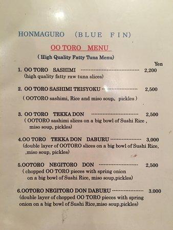 Maguro Koya : go for oo toro tekka don daburu