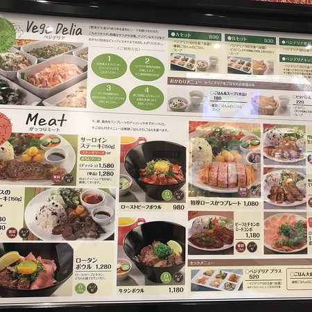 Raku Spa Cafe Hamamatsu: RAKU SPA Cafe 浜松