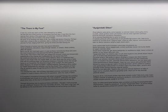 Baksi Museum : 3 Baksı