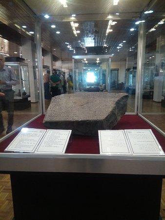 Azerbaijan Museum: Stone from Persepolis