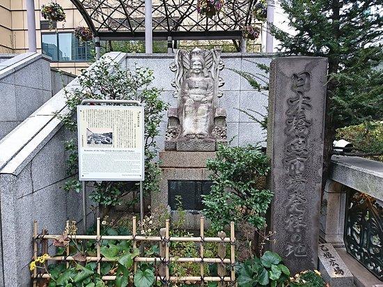 Nihonbashi Uogashi Monument