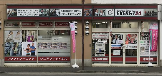 Sakura, Japan: getlstd_property_photo
