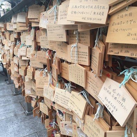 Yushima Tenmangu: 湯島天満宮