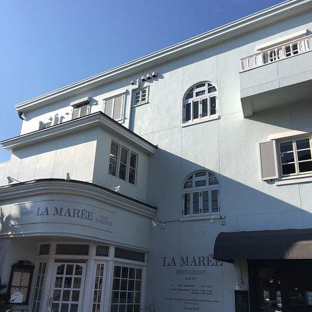 Restaurant La Marée: レストラン ラ・マーレ